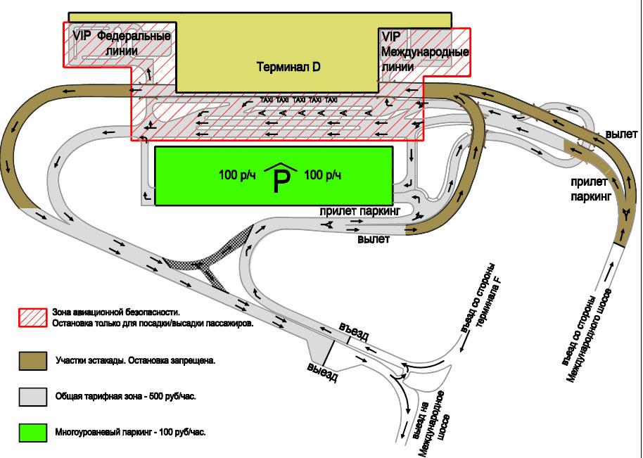 Схема зон терминала Д в